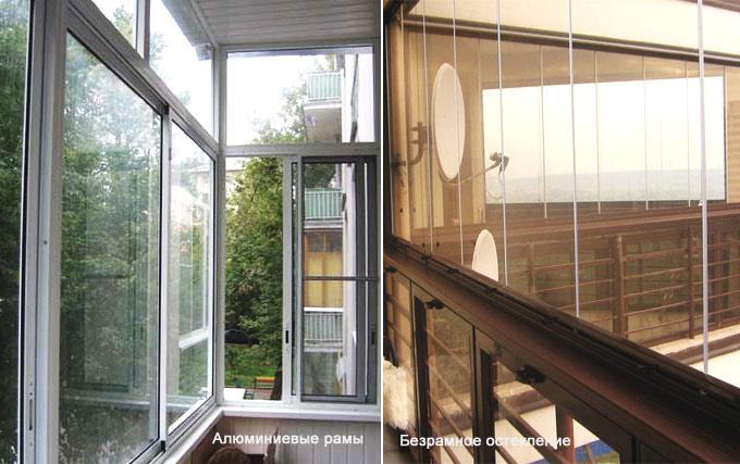 Балкон из легких конструкций..