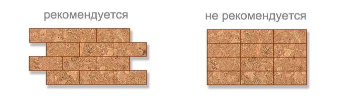 Vitrifier un plancher en pin devis travaux en ligne for Comment vitrifier un plancher