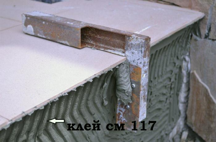 Облицовка крыльца плиткой.  Подготовка торцов ступеней и крылец